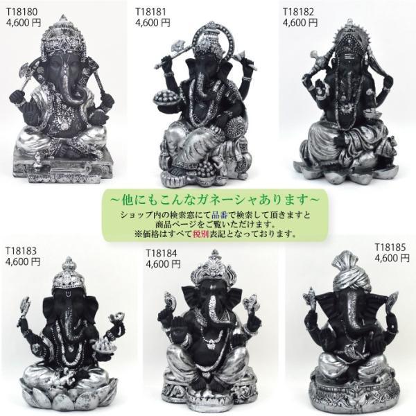 インドの神様 ガネーシャの置物 ガネーシャ 置物 ガネーシャ像  キャンドル 夢を叶える象 金運アップ 開運 商売繁盛 現世利益 送料無料 083-046 高さ19cm|sanwapotitto|05