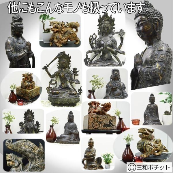 インドの神様 ガネーシャの置物 ガネーシャ 置物 ガネーシャ像 石像 夢を叶える象 金運アップ 開運 商売繁盛 現世利益 083-109 高さ20cm ぽっちゃり|sanwapotitto|20