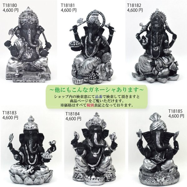 インドの神様 ガネーシャの置物 ガネーシャ 置物 ガネーシャ像 キャンドル 夢を叶える象 金運アップ 開運 商売繁盛 現世利益 選べる組み合わせ|sanwapotitto|06