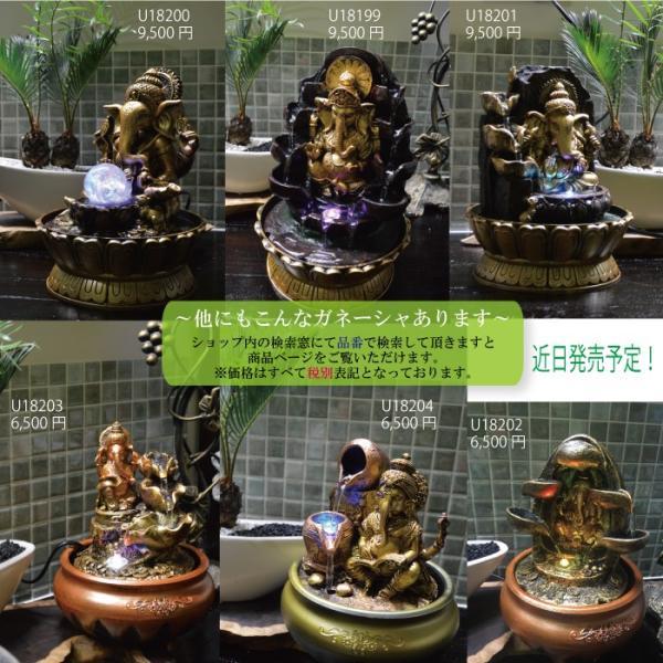 インドの神様 ガネーシャの置物 ガネーシャ 置物 ガネーシャ像 夢を叶える象 金運アップ 開運 商売繁盛 現世利益 J18077 高さ13cm sanwapotitto 11