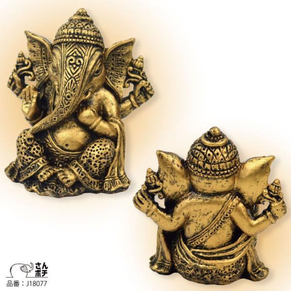 インドの神様 ガネーシャの置物 ガネーシャ 置物 ガネーシャ像 夢を叶える象 金運アップ 開運 商売繁盛 現世利益 J18077 高さ13cm sanwapotitto 03