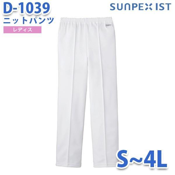 〔SUNPEX IST〕D-1039  Sから4L  女性用 ニットパンツ ホワイト