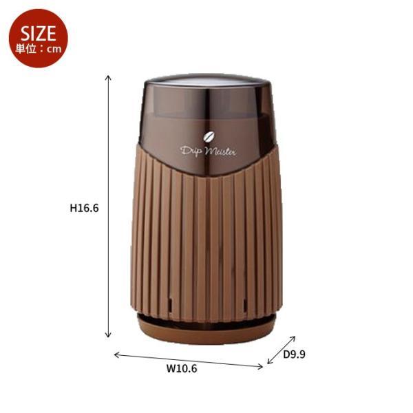 コーヒーミル 電動 コーヒー豆 珈琲 電動コーヒーミル 自動 ミル おしゃれ 粗挽き/中挽き/細挽き ドリップ 本格 人気 おすすめ|sanyo-interior|05