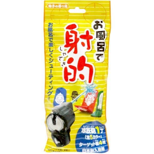 お風呂で射的 柚子の湯NEW(入浴剤)