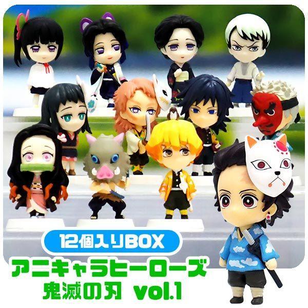 商品アニキャラヒーローズ鬼滅の刃vol.112個入りBOX(2021年8月発売予定)同梱不可