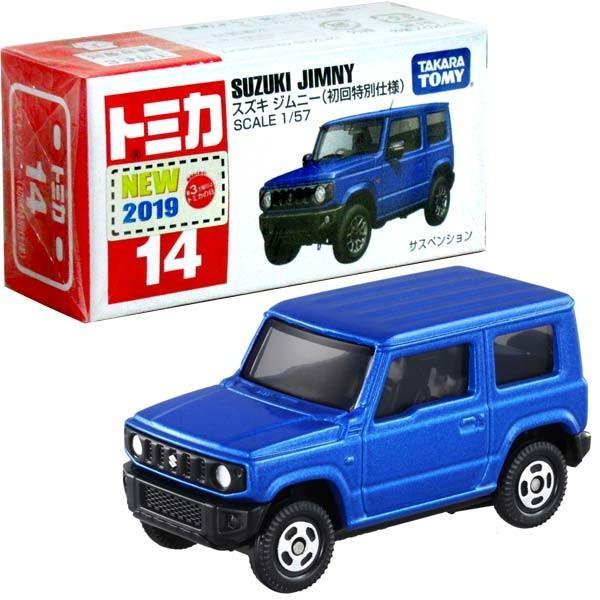 FS box Japan Takara Tomy Tomica 14 Suzuki Jimny