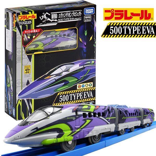 プラレール ライト付 500 TYPE EVA