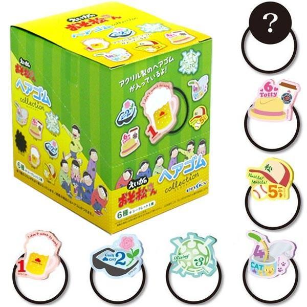 えいがのおそ松さん ヘアゴムコレクション BOX(7個入り)