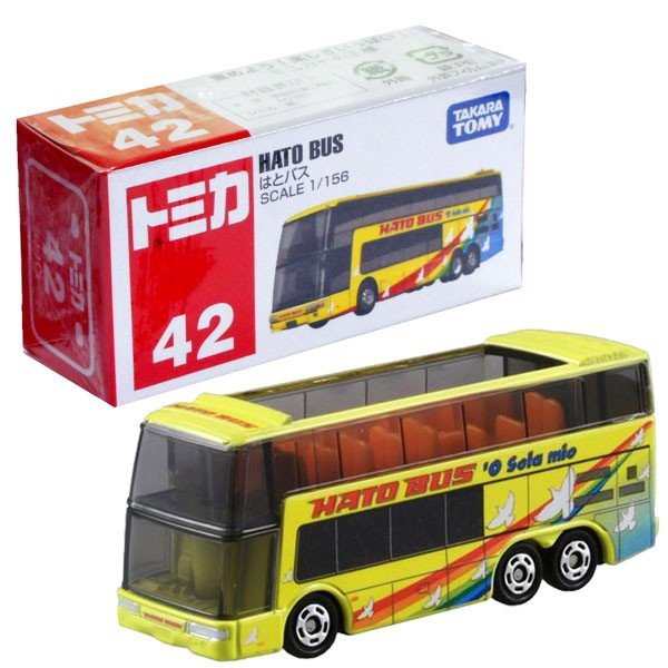 トミカミニカーNo.42はとバス(箱入り)