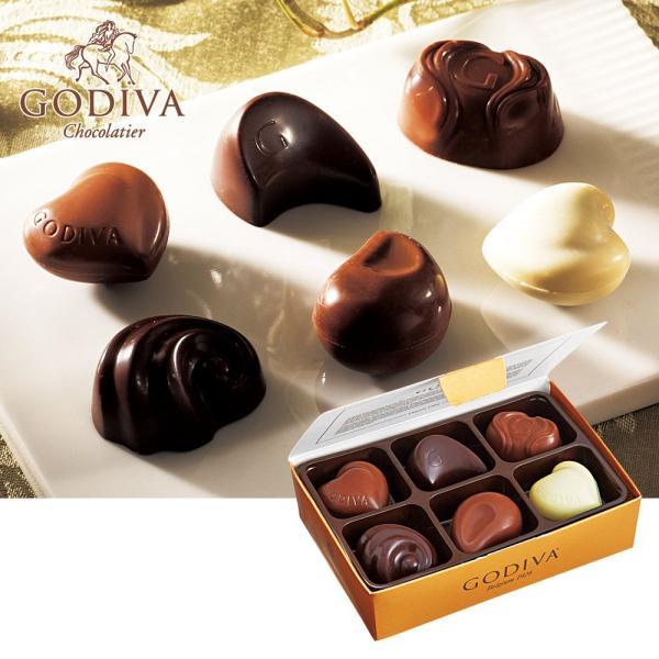 [5000円以上で送料無料] GODIVA ゴディバ ゴールドバロタン チョコレート ラッピング付【105003】 sanyodo