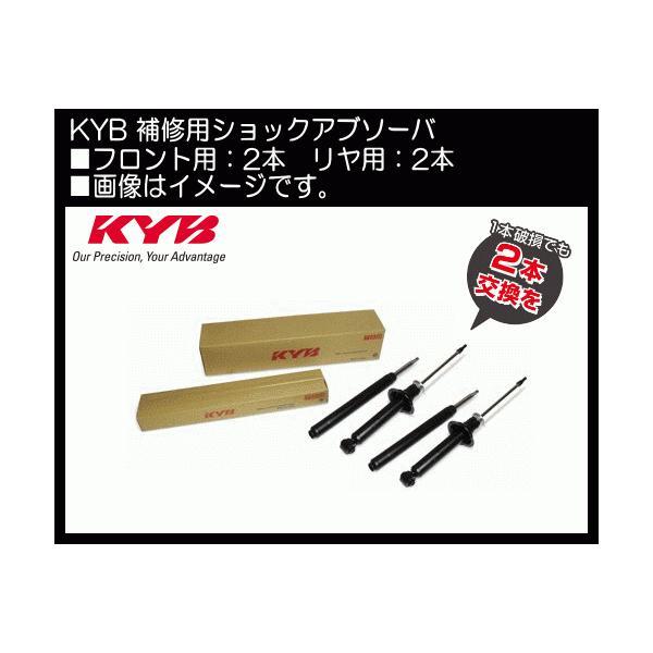 KYB Suspension Avant Ressort Hélicoïdal RA1061-Brand new-genuine-Garantie 5 an