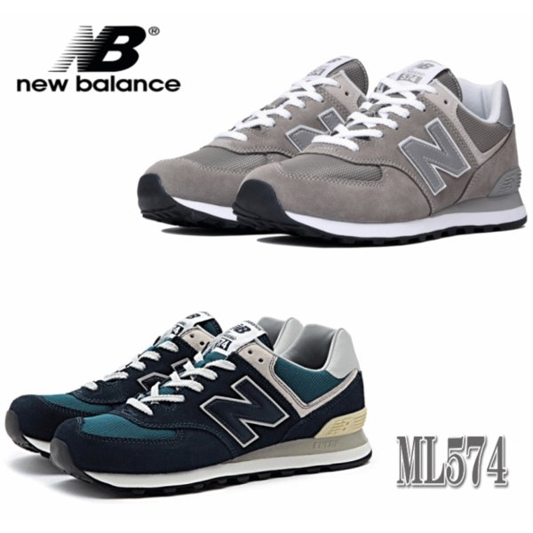 ニューバランス ML 574 グレー ネイビー EGG ESS new balance メンズ レディース スニーカー クラシック 靴 23cm〜28cm