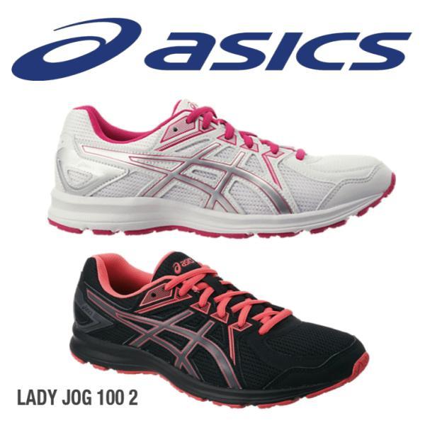 アシックスレディースジュニアジョグ1002ランニングシューズトレーニングジョギングasicsスニーカー靴ホワイトブラック白黒22
