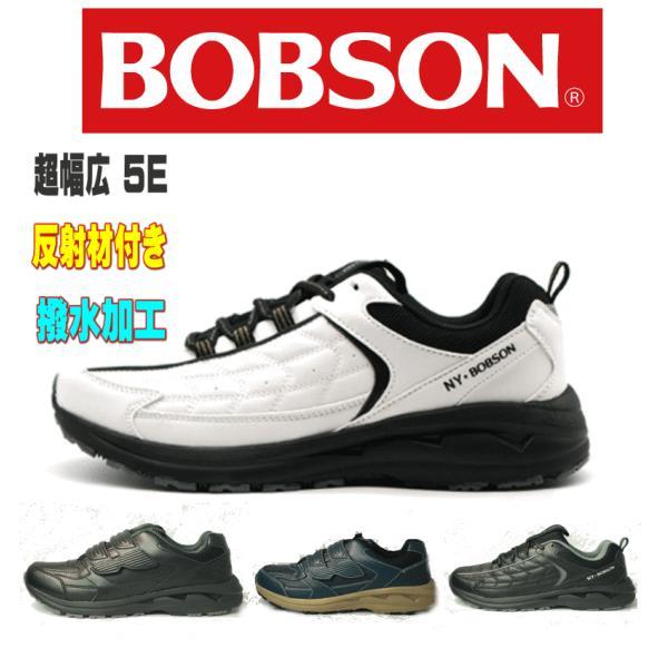超幅広ローカットメンズ軽量防水スニーカー運動靴グッドイヤーGY-8082カジュアルブラックホワイト24.5cm〜28cm
