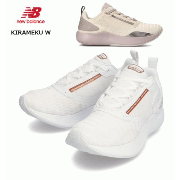 ニューバランス キラメク KIRAMEKU W ホワイト ピンク LP ML レディース 厚底 ランニングシューズ トレーニング フィットネス 軽量 スニーカー 女性 靴
