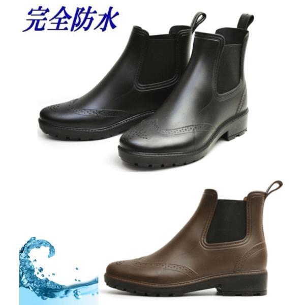 トラッカーズメンズレインブーツサイドゴアブーツ完全防水ウイングチップスノーブーツ長靴雨靴男紳士靴靴雨雪ビジネスメンズシューズtr