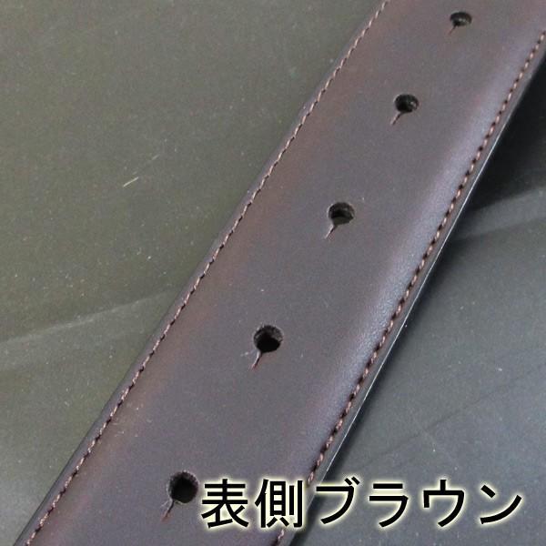 トミーヒルフィガー リバーシブル 牛革ベルト 08X017BR ブラウン/送料無料|saponintaiga|05
