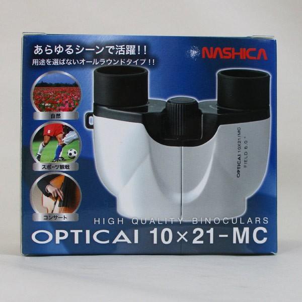 双眼鏡 10X21(倍率10倍)10×21-MC キャリングポーチ付き ナシカ NASHICA オプティカアイ 1752/送料無料|saponintaiga|09
