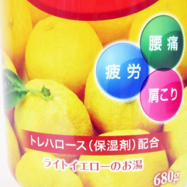 薬用入浴剤 日本製 露天/ROTEN ゆずの香り 680g x1個/送料無料|saponintaiga|03
