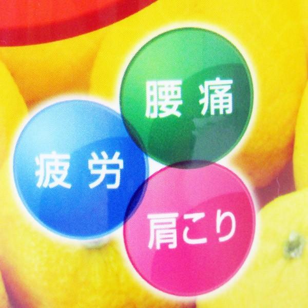 薬用入浴剤 日本製 露天/ROTEN ゆずの香り 680g x1個/送料無料|saponintaiga|04