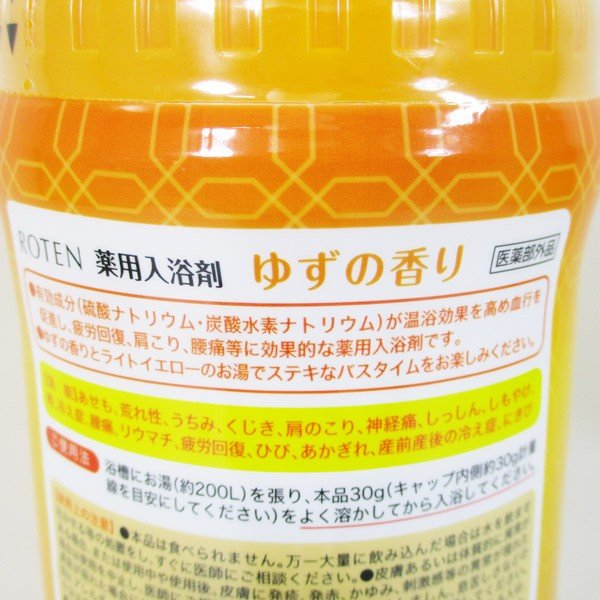 薬用入浴剤 日本製 露天/ROTEN ゆずの香り 680g x1個/送料無料|saponintaiga|05