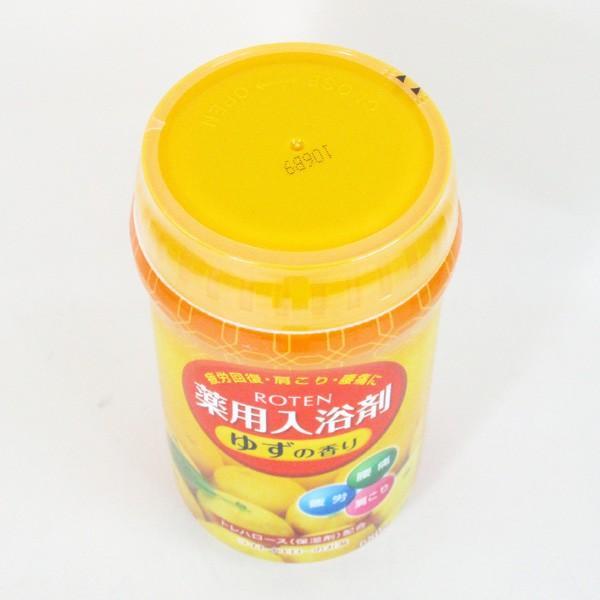 薬用入浴剤 日本製 露天/ROTEN ゆずの香り 680g x1個/送料無料|saponintaiga|07