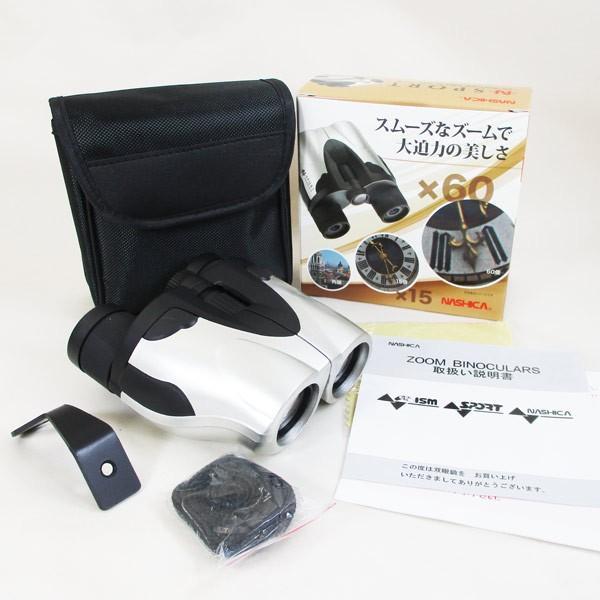 ズーム双眼鏡 N-SPORT 15-60×28 ZOOM(倍率:15〜60倍)三脚アダプター付き ナシカNASHICA 2025/送料無料|saponintaiga|07
