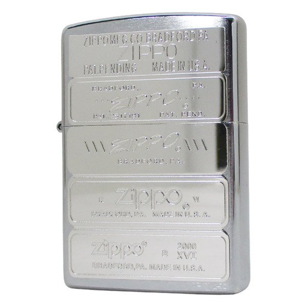 ジッポー オイルライター メタルコンビプレート ボトムスタンプ 200P-BTM&ギフトボックスセット(オイル+フリント+BOX)
