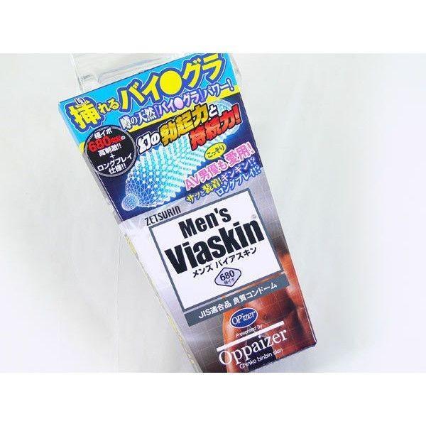 680イボコンドーム JIS適合 メンズ バイアスキン680/送料無料 saponintaiga 02