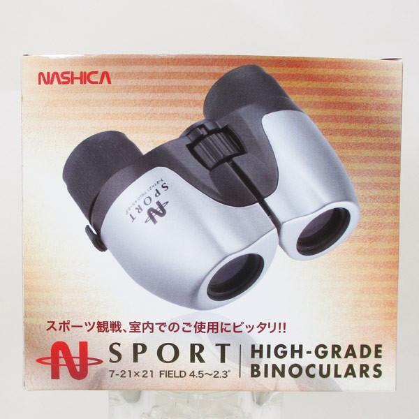 ズーム双眼鏡 N-SPORT 7-21×21 ZOOM(倍率:7〜21倍)ナシカNASHICA 1998/送料無料|saponintaiga|11