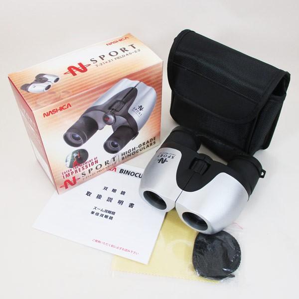 ズーム双眼鏡 N-SPORT 7-21×21 ZOOM(倍率:7〜21倍)ナシカNASHICA 1998/送料無料|saponintaiga|07