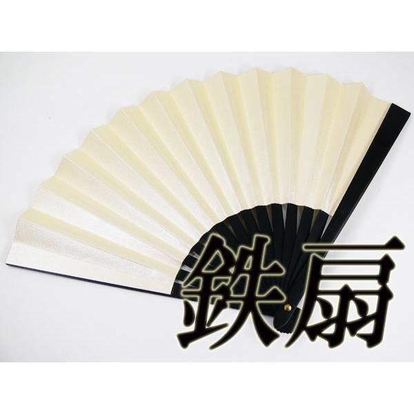 黒鉄扇 八寸 白色 伝統製法 日本製 鍛造/送料無料メール便|saponintaiga|02