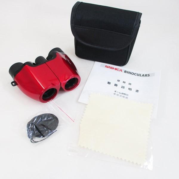 双眼鏡 8X21(倍率8倍) 8×21MCキャリングポーチ付き ナシカ NASHICA オプティカアイ 2070/送料無料|saponintaiga|07