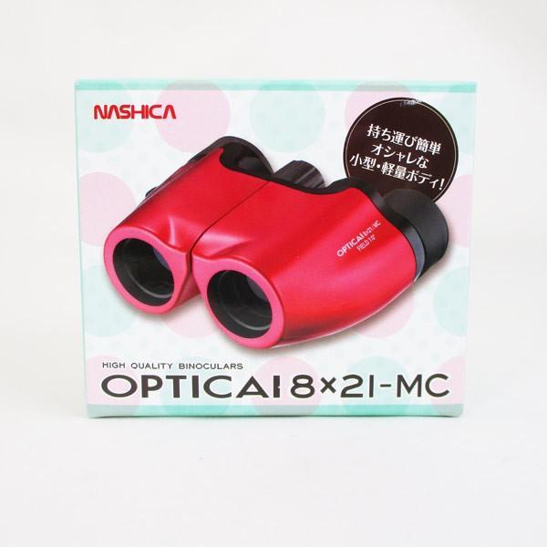 双眼鏡 8X21(倍率8倍) 8×21MCキャリングポーチ付き ナシカ NASHICA オプティカアイ 2070/送料無料|saponintaiga|08