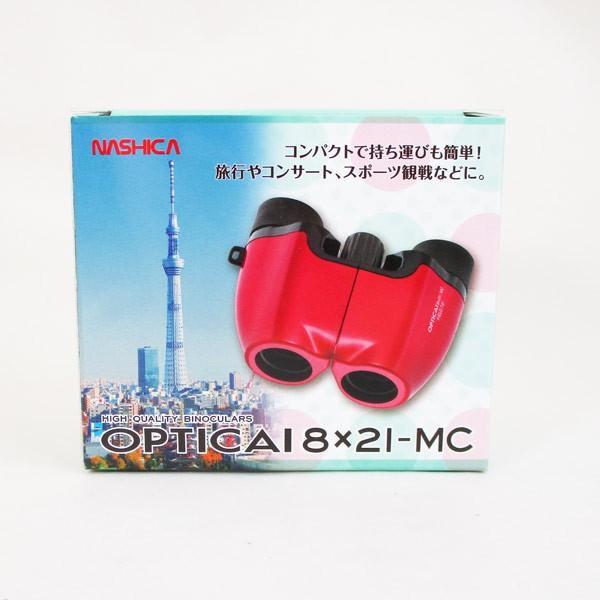 双眼鏡 8X21(倍率8倍) 8×21MCキャリングポーチ付き ナシカ NASHICA オプティカアイ 2070/送料無料|saponintaiga|09