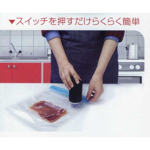 真空保存 バキューム 食品密封保存機 コンパクトフードバキューマー MEH-88/5075/送料無料 saponintaiga 03