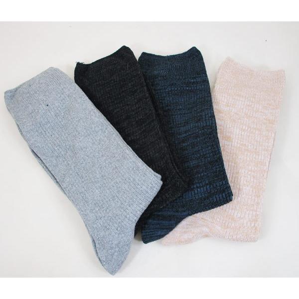 カラー靴下4足セット オールフォーメン アソート メンズソックス/送料無料メール便 ポイント消化|saponintaiga