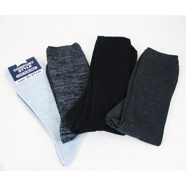 カラー靴下4足セット オールフォーメン アソート メンズソックス/送料無料メール便 ポイント消化|saponintaiga|02