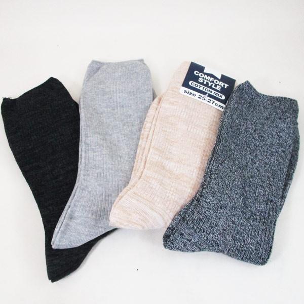カラー靴下4足セット オールフォーメン アソート メンズソックス/送料無料メール便 ポイント消化|saponintaiga|03