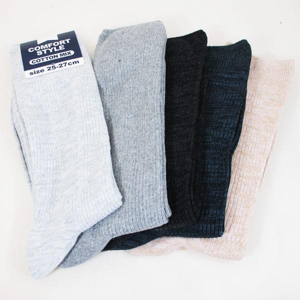 カラー靴下4足セット オールフォーメン アソート メンズソックス/送料無料メール便 ポイント消化|saponintaiga|05