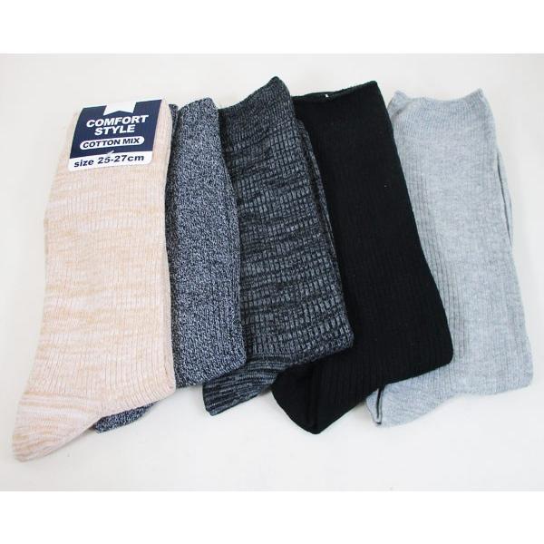カラー靴下4足セット オールフォーメン アソート メンズソックス/送料無料メール便 ポイント消化|saponintaiga|06