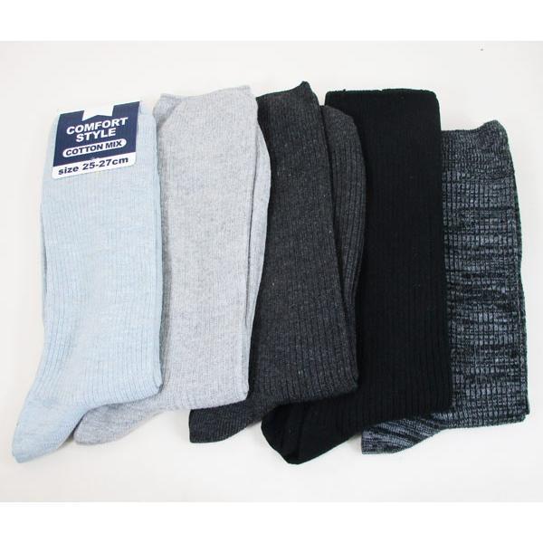 カラー靴下4足セット オールフォーメン アソート メンズソックス/送料無料メール便 ポイント消化|saponintaiga|07