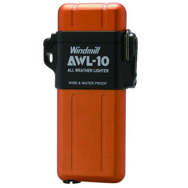 ウインドミル AWL-10 ターボライター オレンジ 3070044/送料無料