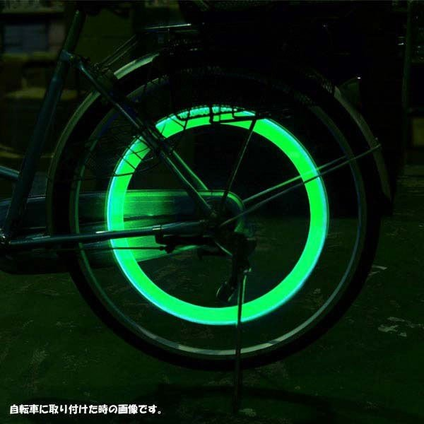 自転車バイク LED バルブライト 振動センサー タイヤライト グリーン x2本set/送料無料メール便 ポイント消化 saponintaiga 02