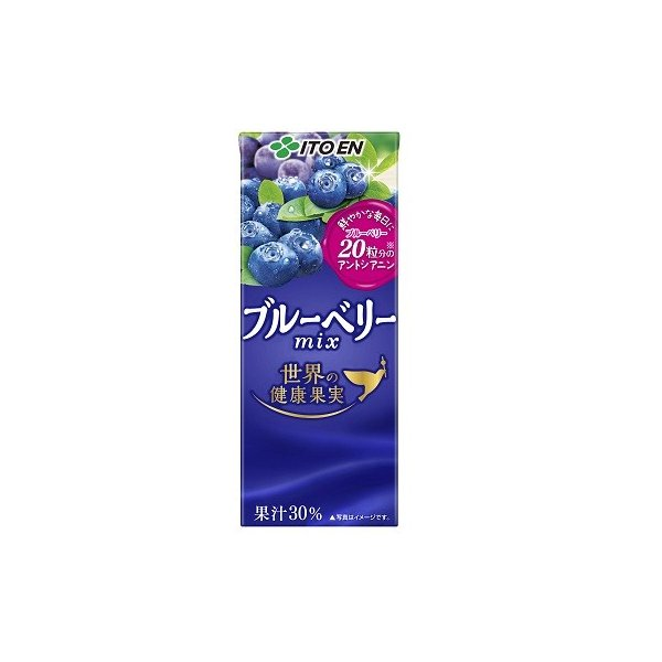 伊藤園世界の健康果実ブルーベリーmix紙パック200ml×48本/4901085610862/卸代引き不可メーカーお取り寄せ