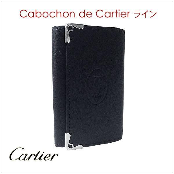 19f4a039857b k カルティエ/6連キーケース/カボションライン/L3001359|saponintaiga ...