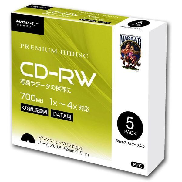 CD-RW 繰り返しデータ用 1-4倍速 5mmスリムケース入り5枚パック HIDISC HDCRW80YP5SC/0737/送料無料メール便|saponintaiga
