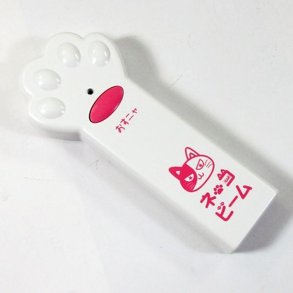 レーザーポインター ネコビーム CLP-3000 猫用玩具として開発 PSCマーク 日本製/送料無料メール便