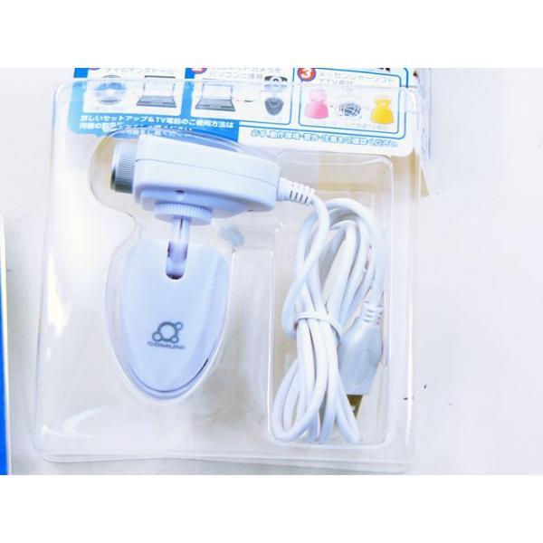 終了しました。目玉1円  多摩電子工業(株)COMUNI USBネットカメラ ウェブカメラ|saponintaiga|06