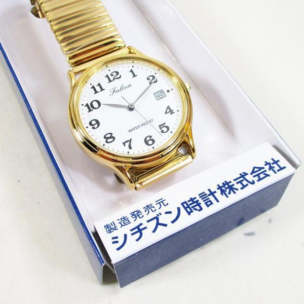 シチズン 腕時計 カレンダー付 蛇腹ベルト 日本製ムーブメント 5気圧防水 ゴールド 紳士/メンズ D014-004/3720/送料無料メール便 saponintaiga 02